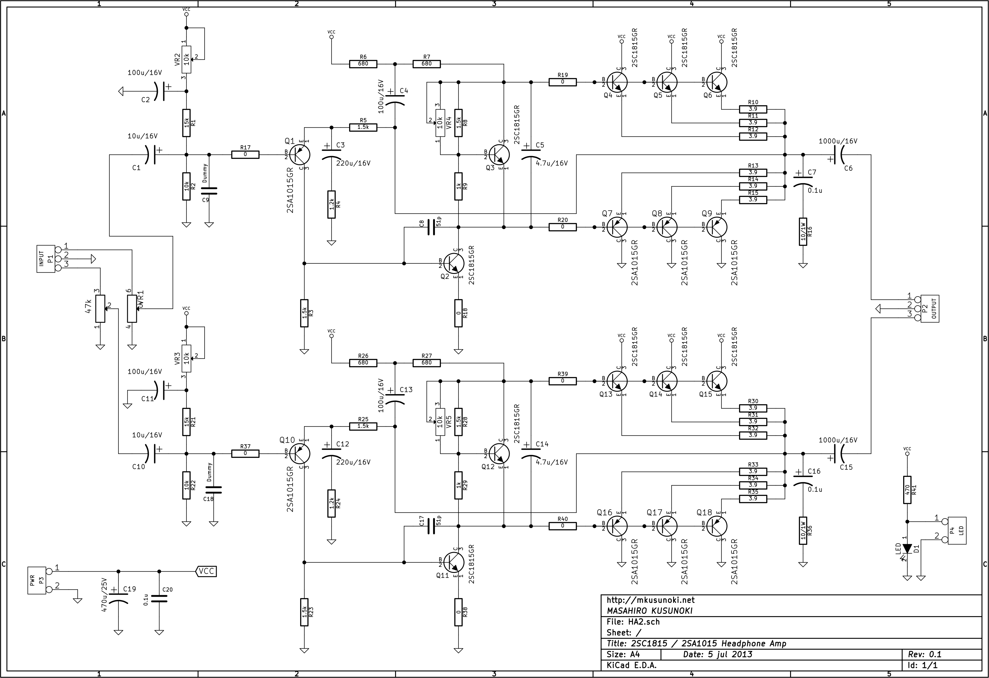 2SC1815_2SA1015_HeadphoneAmpSchematic20130705